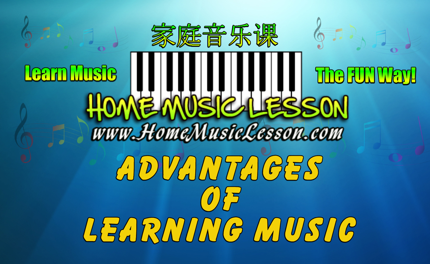 Advantages of learning music